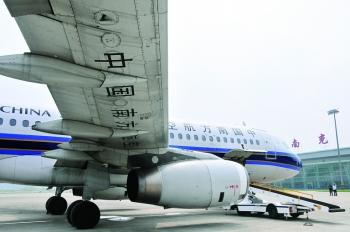 座的波音737大飞机外,其他航线的执行班机全部为151座空客320大飞机.