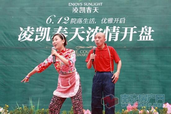 快讯 活动 >> 正文                著名巴蜀笑星,《幸福耙耳朵》中