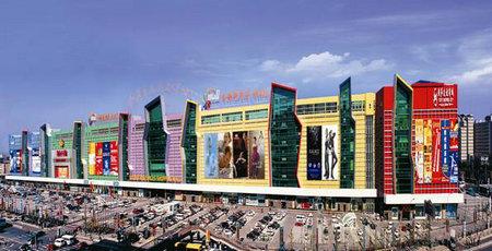 北京金源新燕莎mall