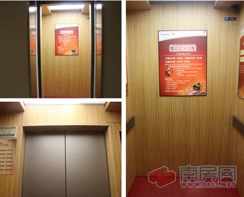 电梯内部按钮接线图