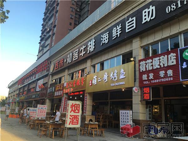 老商圈v商圈新小吃崛起嘉陵美食迎来蝶变叶县商业商圈图片