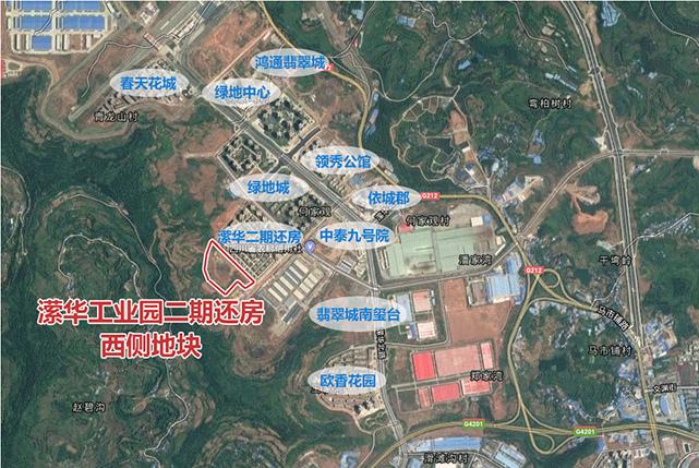 潆华工业园二期还房西侧地块.jpg