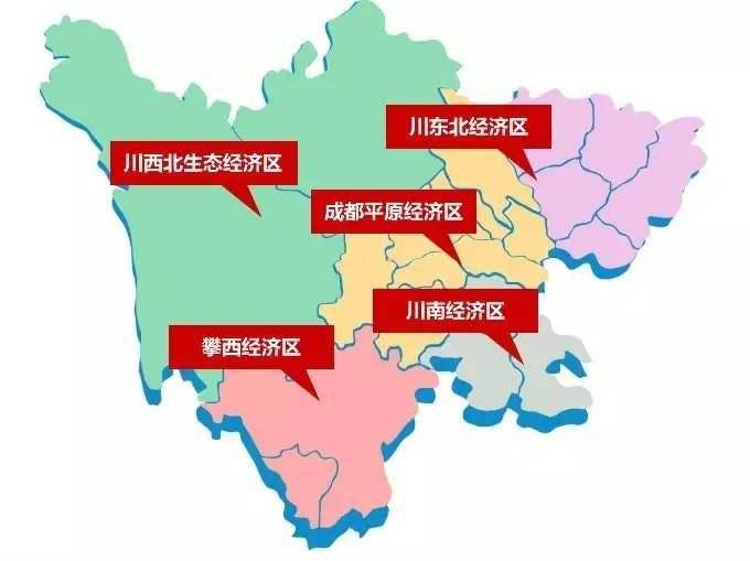 北惯gdp_中国各省GDP排名 名单