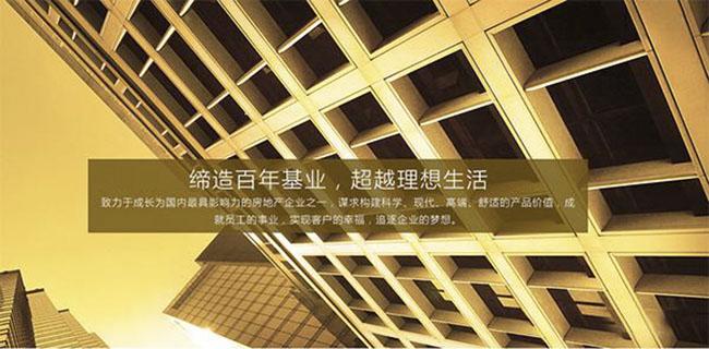 实锤落地 阳光大地集团挺进顺庆核心区域