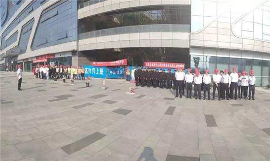 川东北金融中心施工现场消防演练圆满成功